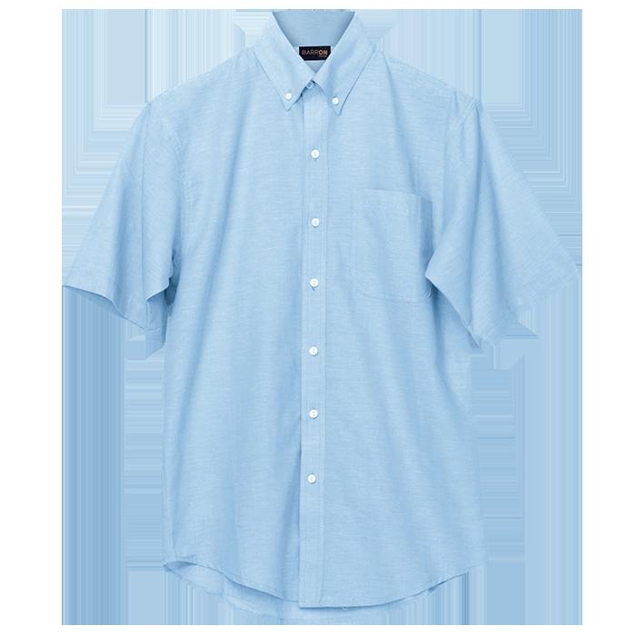 Mens Chambray Lounge Short Sleeve (LO-CHA)